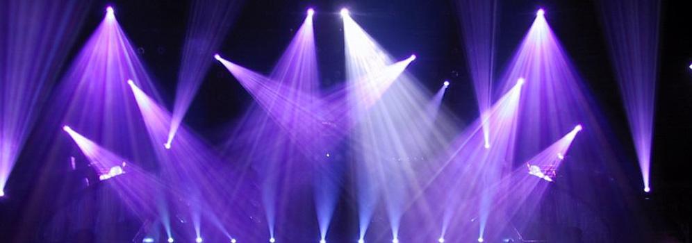 Uyan Pro - Sound * Light * Stage * Video * Laser - photo#21